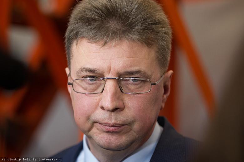 Паршуто: почти 130 тыс человек в Томской области не получают качественную питьевую воду