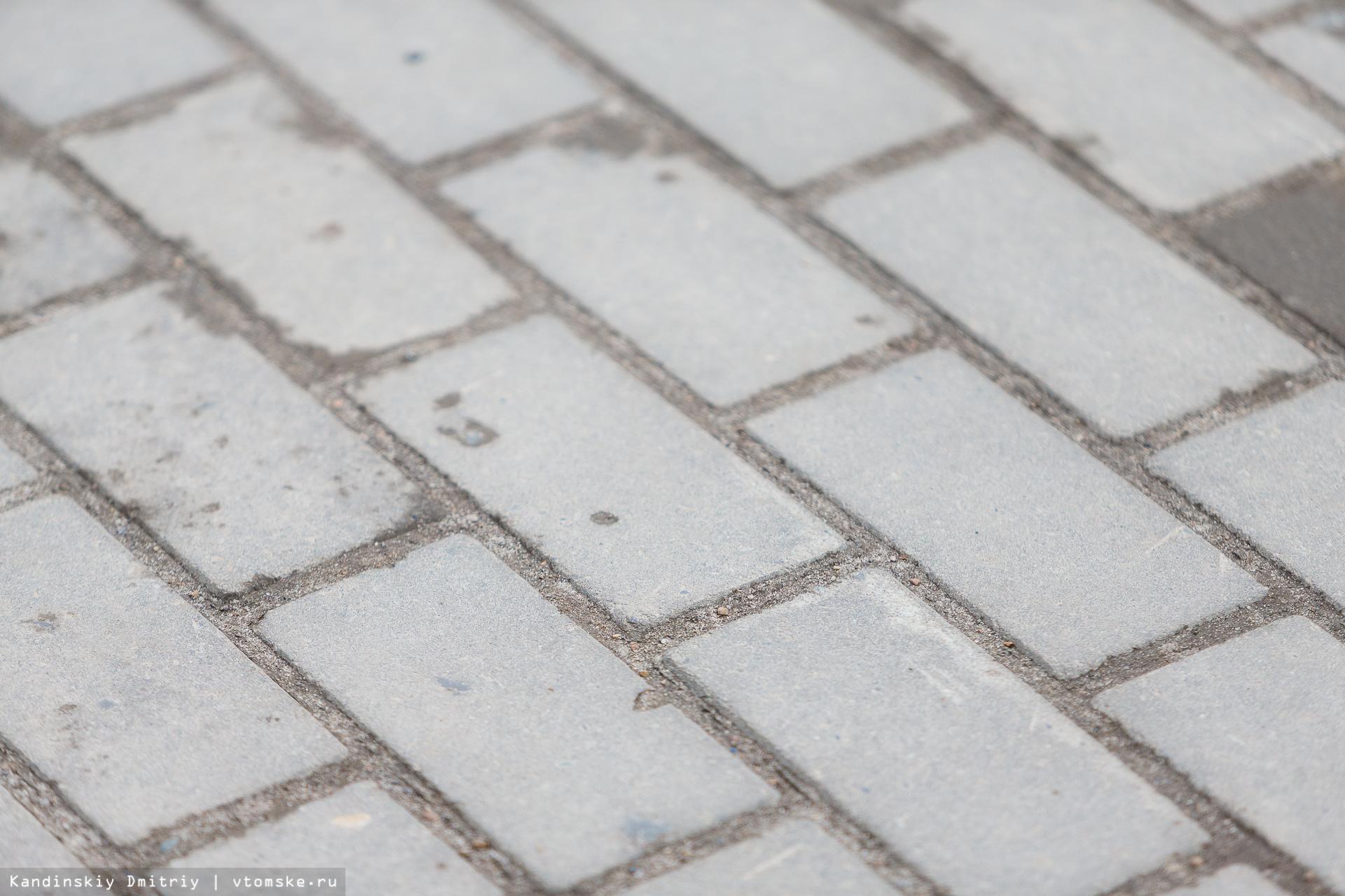 В 2018г на ремонт тротуаров в Томске направят 40 млн руб