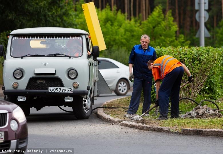 Подрядчики выполнили ремонт дорог Томска на 81%