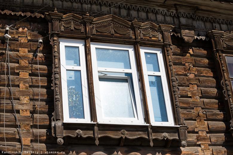 В Томске горел подлежащий сохранению деревянный дом