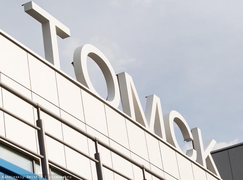 Рейс из Москвы прибыл в Томск с задержкой почти в 5 часов