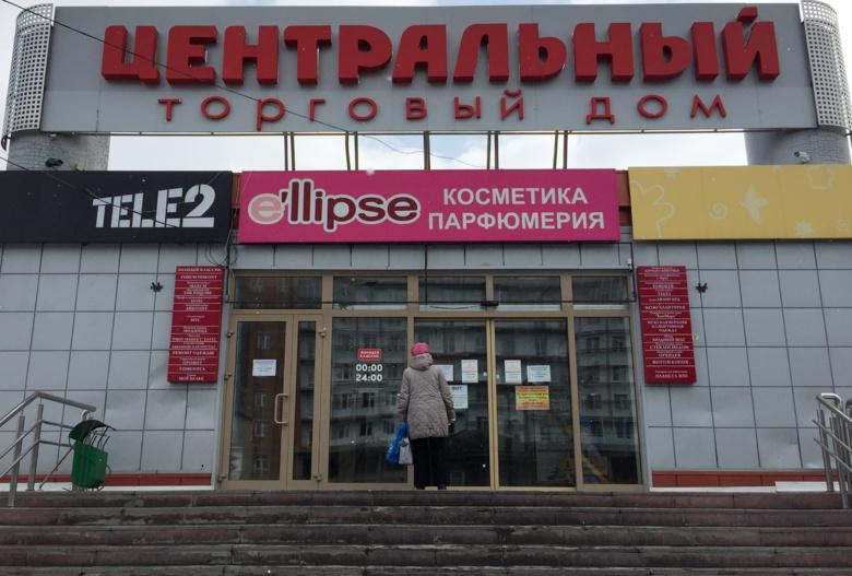 Два торговых центра в Томске и Северске открыли после устранения нарушений
