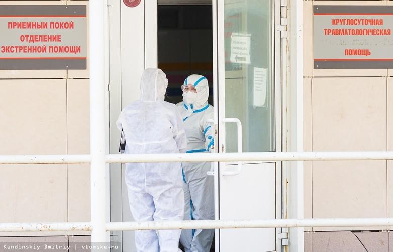 От COVID-19 в Томской области скончался еще один пациент