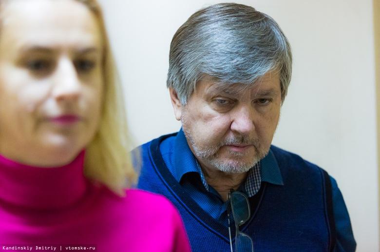 Суд освободил экс-главу СУ-13 от наказания по делу о доме на Киевской