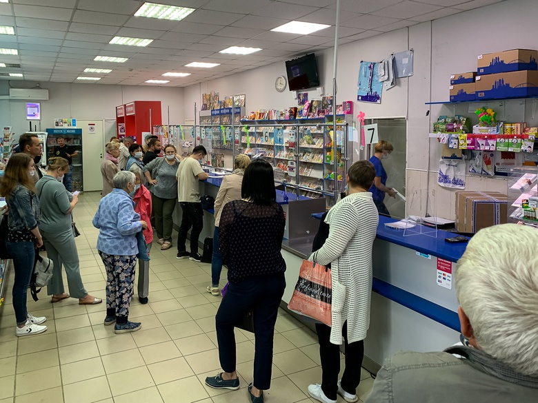 Народные новости: коллапс в почтовом отделении