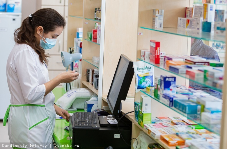 В Томской областицены на лекарства выросли на 6,3%