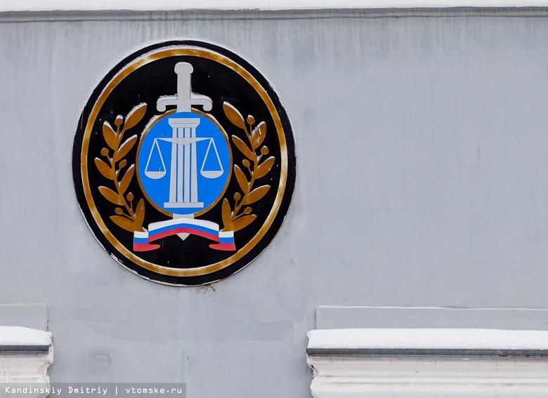 Почти 100 тыс руб налогов оплатила ИП в Томске после ареста грузового фургона