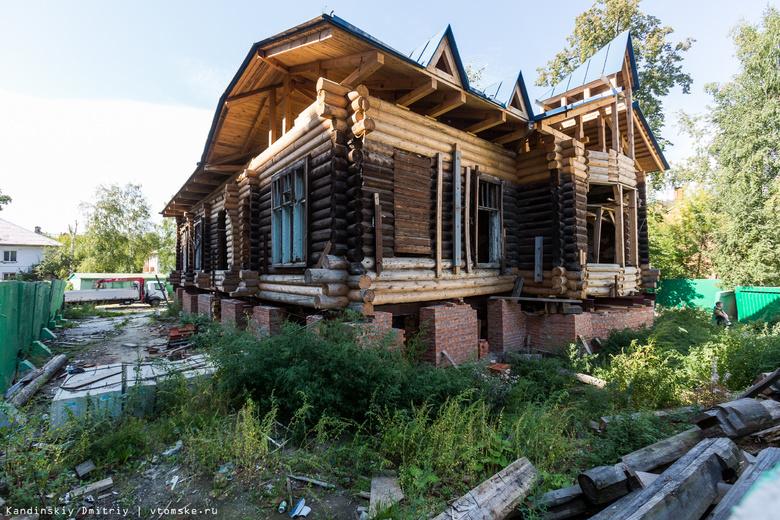 Прокуратура отказалась проводить проверку по реставрации томского дома Оржешко
