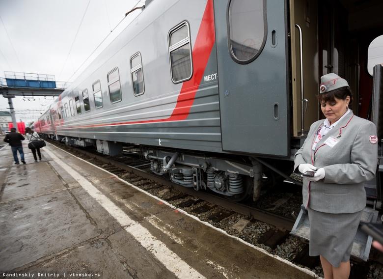 Двоих пассажиров поезда Томск — Анапа оштрафовали на 100 руб за езду на подножке