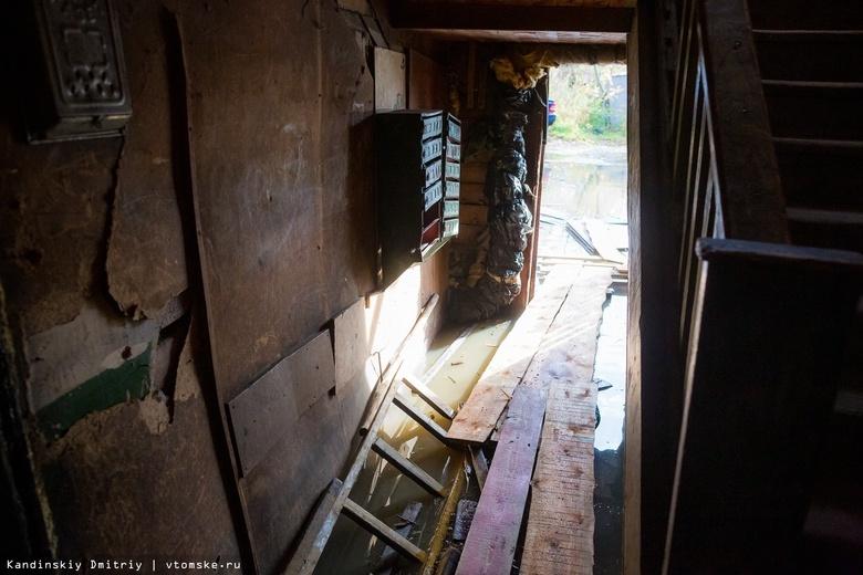 Единый госзаказчик займется расселением аварийных домов в Томской области