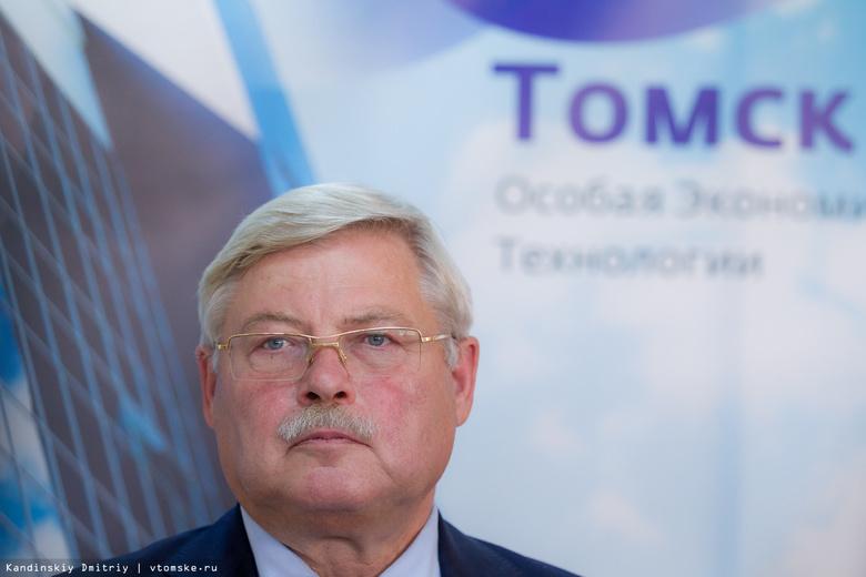 Томский губернатор: 9 млрд будет выделено на проект «Прорыв»в 2017г