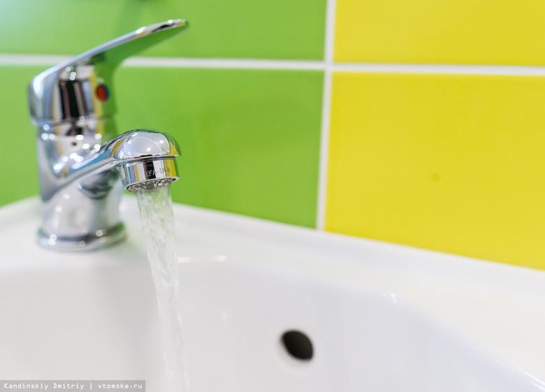 Роспотребнадзор рассказал о качестве питьевой воды в Томской области