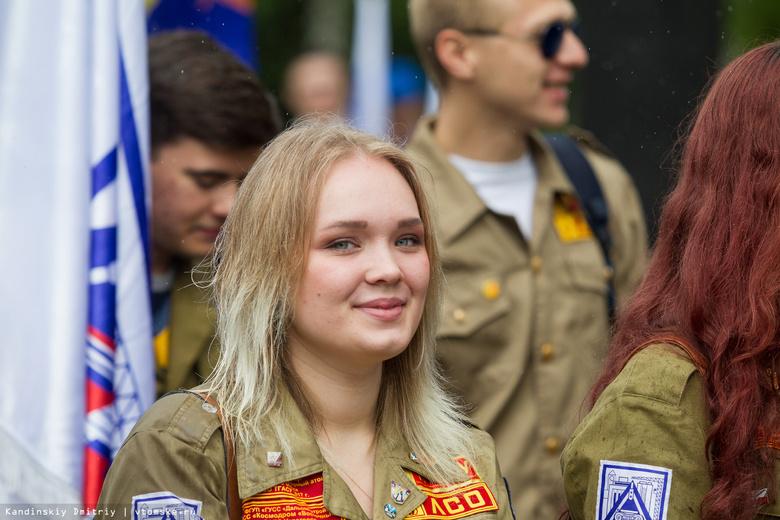 Томские студенты поработают летом 2017г в Якутии, Крыму и на Сахалине