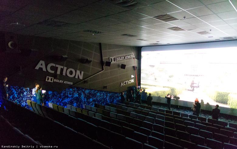 Приставы опечатали «Кинополис» в Томске