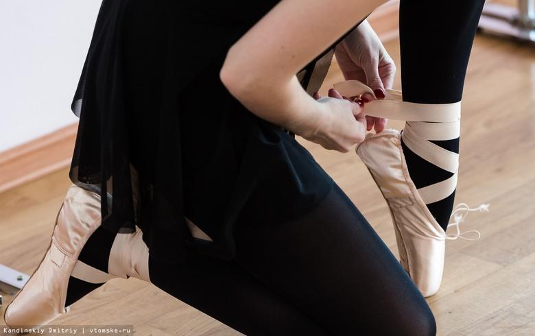 Выходные: русский балет, Высоцкий и Набоков
