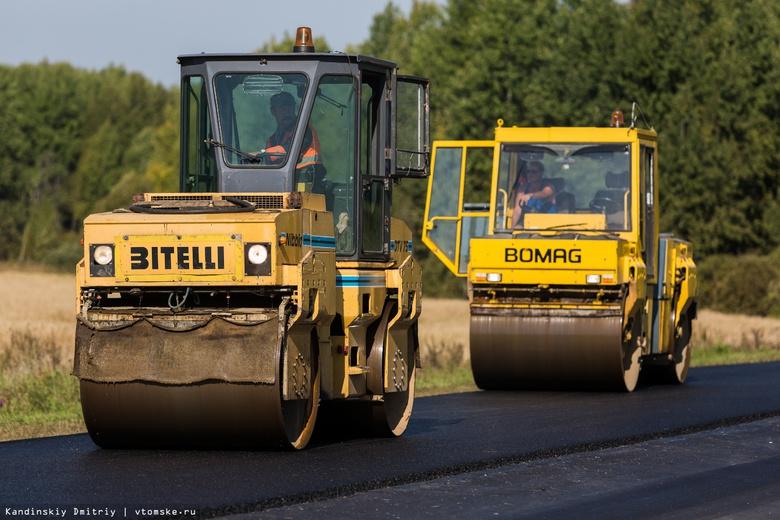 Дорожники уложат новый асфальт на 8 километрах трассы Томск — Мариинск