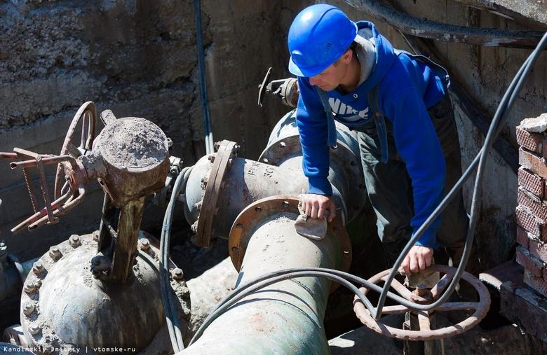 Улицу Косарева перекрыли в Томске из-за ремонта теплотрассы
