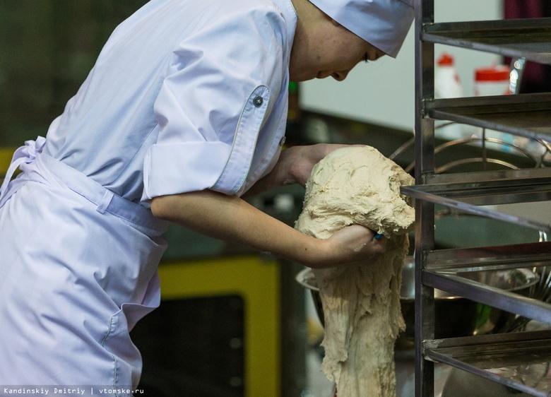 Томских пенсионеров приглашают на мастер-классы по приготовлению кесадильи и хачапури