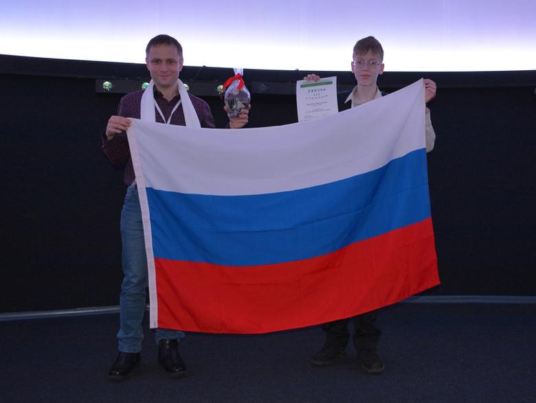 Ученик из Томска стал призером Азиатско-Тихоокеанской олимпиады по астрономии
