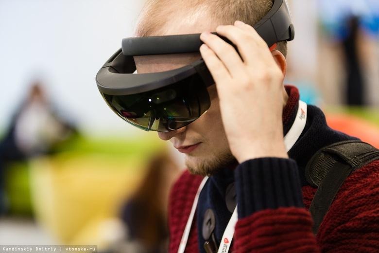 Томичи на выставке «телепортируются» и побывают в видео-игре