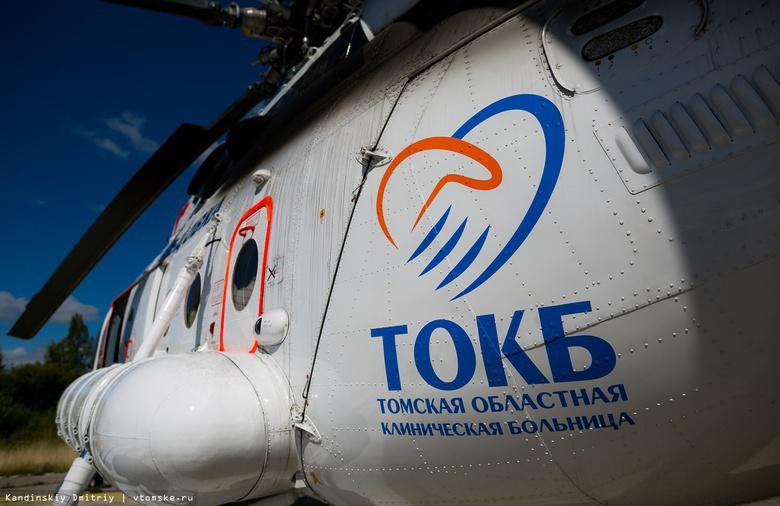 Санавиация эвакуировала в 2018г более 500 человек из отдаленных сел Томской области