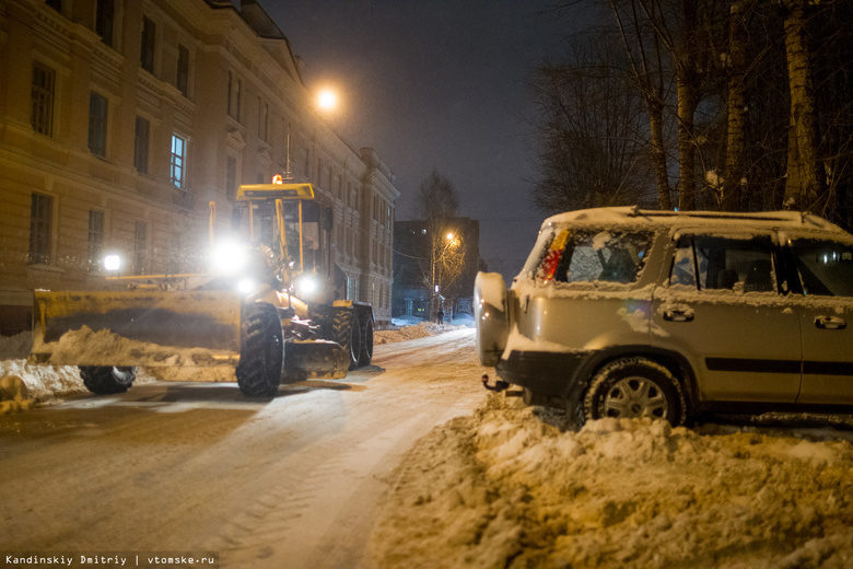 Ночью «САХ» уберет снег с 12 улиц и 2 площадей в Томске