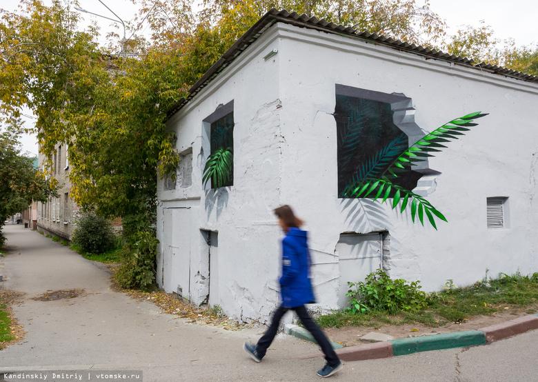 Народные новости: искусство против вандалов