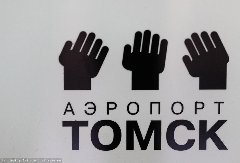 Агентство воздушных сообщений «Томск Авиа» подало к аэропорту иск на 43,7 млн руб