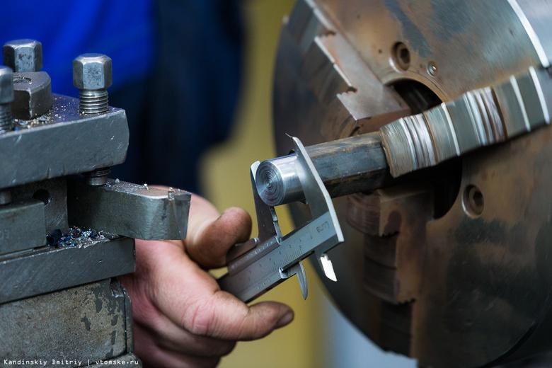Почти 29 млн руб получит Томская область из госказны на повышение производительности труда