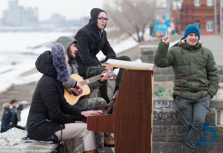Уличное пианино пропало с набережной Томска