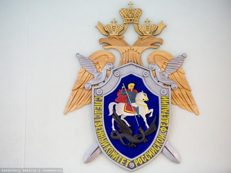 СК в Томске составил фоторобот мужчины, напавшего с ножом на подростка