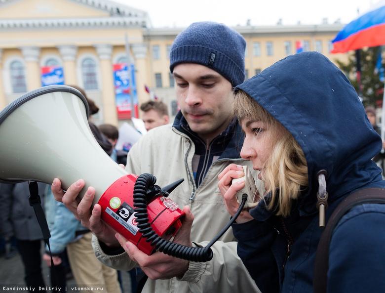 Ксения Фадеева на митинге 2018 года против блокировок в интернете