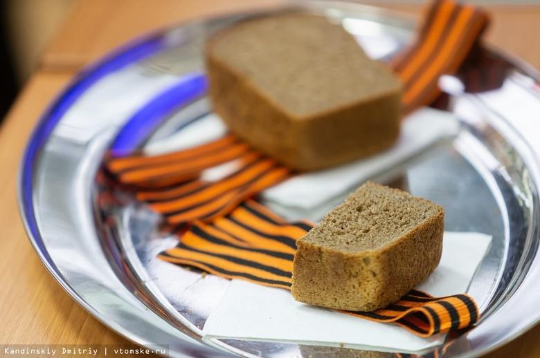 В томских ТРЦ пройдет акция памяти «Блокадный хлеб»
