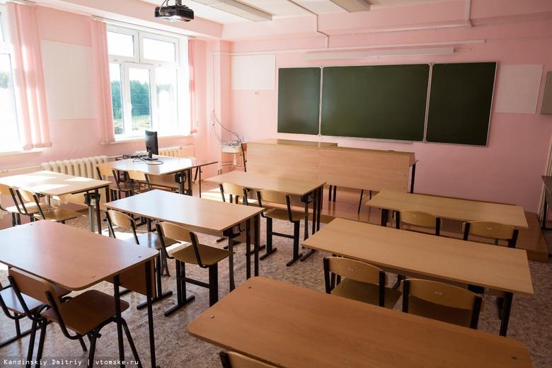 Исследование: почти 20% учителей в Томской области имеют зарплату менее 15 тыс руб