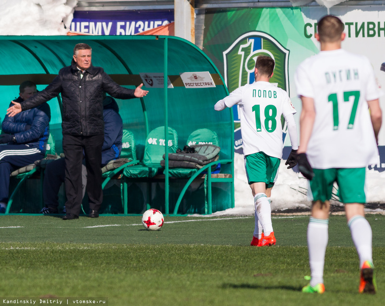 Екатеринбургский «Урал» переиграл «Томь» в матче 23 тура РФПЛ