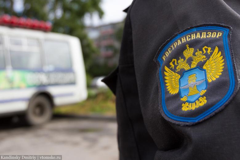 В Томской области сменился глава регионального Ространснадзора