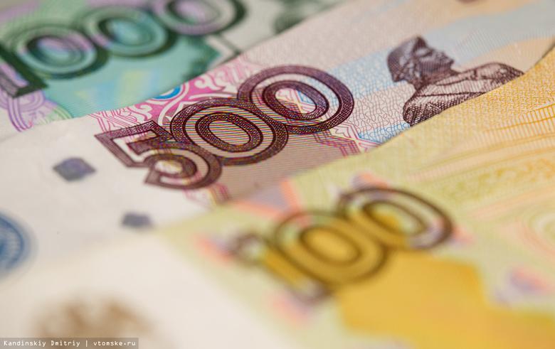 Томская область заняла 22 строчку рейтинга регионов РФ по уровню зарплат