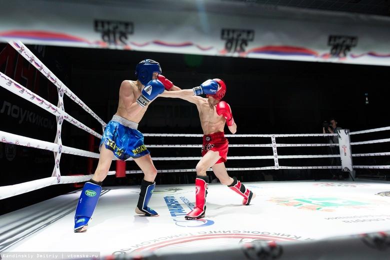 Чемпионат и первенство Сибири по тайскому боксу впервые пройдут в Томске