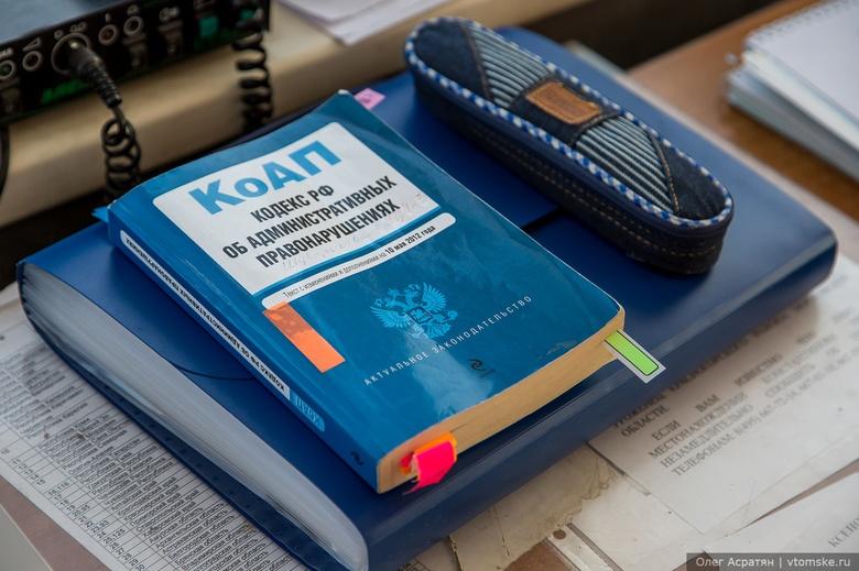 В России впервые назначен штраф за фейковые новости