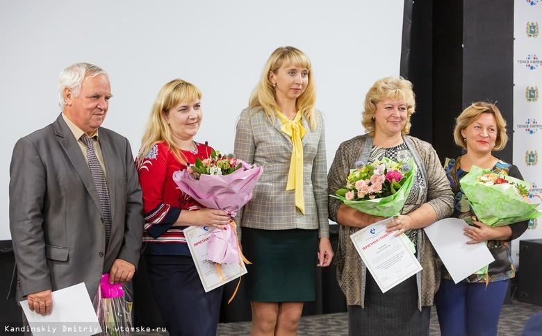 «Спасибо за ребятишек»: томские организаторы детского отдыха получили награды