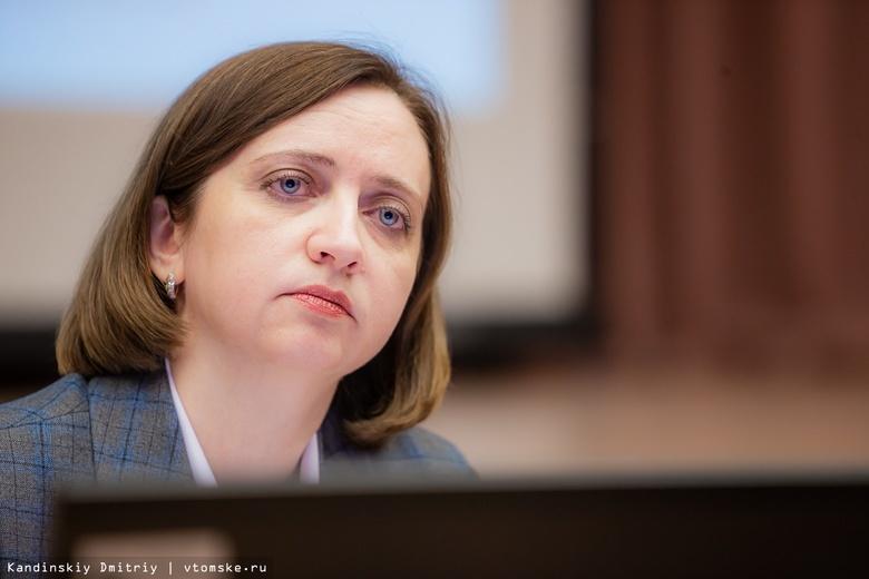 Елена Петроченко