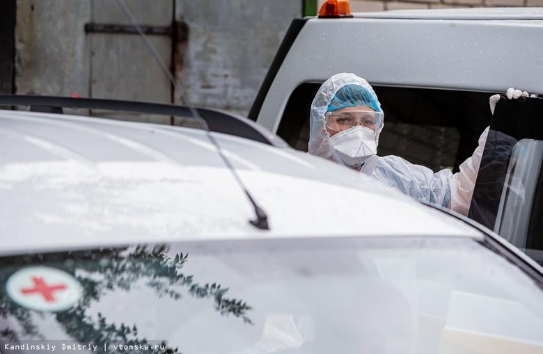 Более 120 новых случаев: статистика по заражению COVID в Томской области