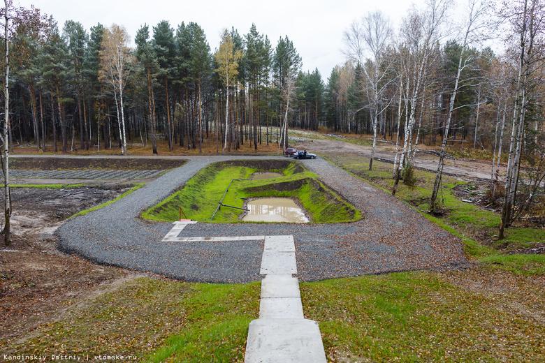 Жители поселка Спутник требуют остановить строительство очистных сооружений