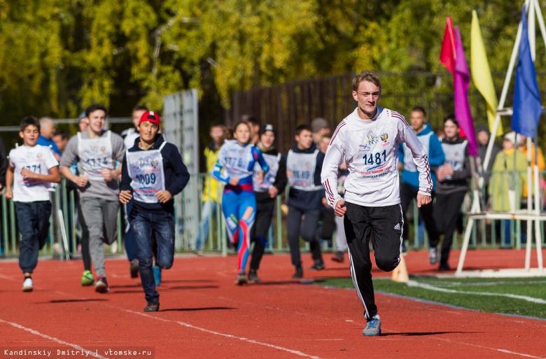 Спортсмены пробегут 100-километровый марафон «Томские Полусутки»