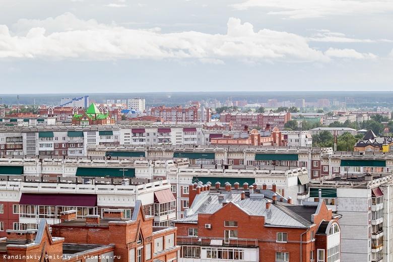 «Стыдно за Томск»: горожане вновь обеспокоены неприятным запахом на улицах