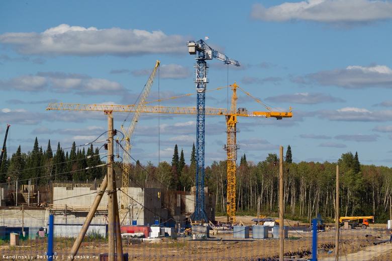 В Росатоме сообщили, когда запустят реактор БРЕСТ-300 в Северске