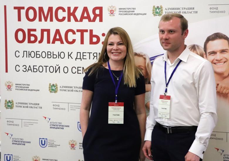 Томская область представила модель защиты прав детей российским коллегам