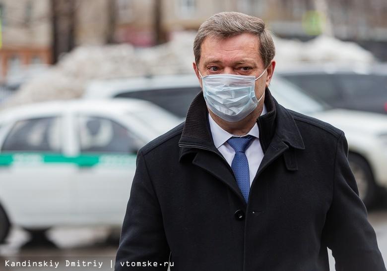 Доходы мэра Томска Кляйна в 2020г упали почти в 3 раза
