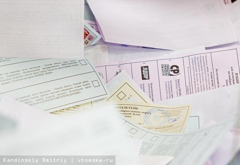 Предварительные итоги выборов в Госдуму и думу Томской области