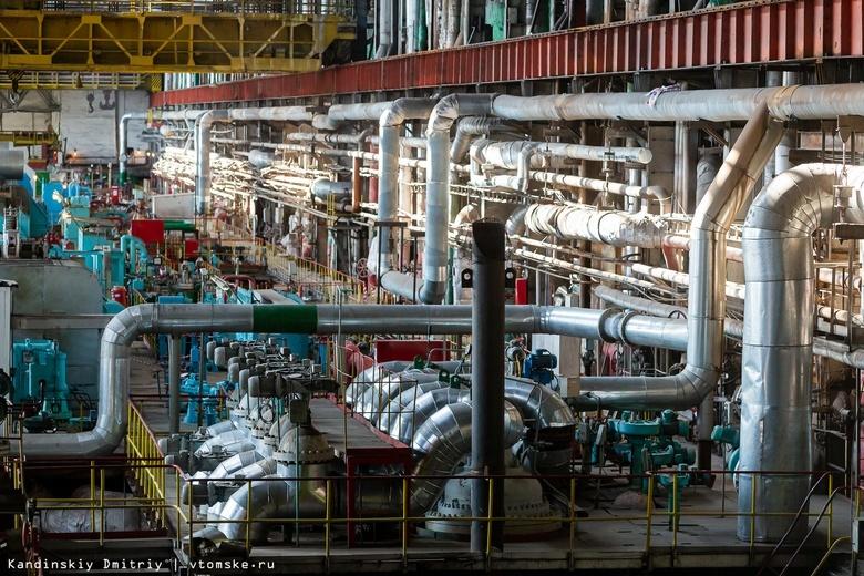 Порядка 700 млн руб потратили томские энергетики на подготовку к зиме
